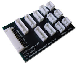 adapter board for Align, chargery batteyr packs