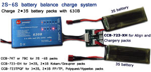 the most simple 6S balance charger